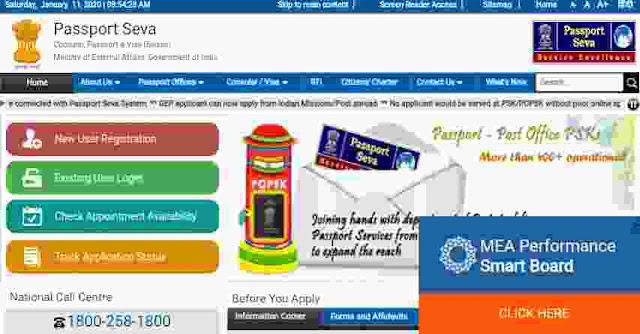 Online passport apply, online passport apply kaise kare, online passport apply kaise kare in hindi
