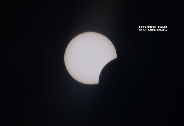 Πως καταγράφηκε από το Ναύπλιο η έκλειψη ηλίου (βίντεο)
