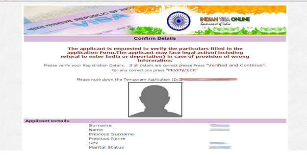 Online-Indian-Visa-Applicant-Verify-Form