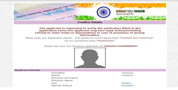 Online-Indian-Visa-Applicant-Verify-Form
