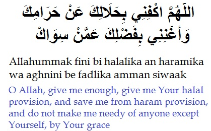 dua for financial success, independence, breakthrough in Arabic and English