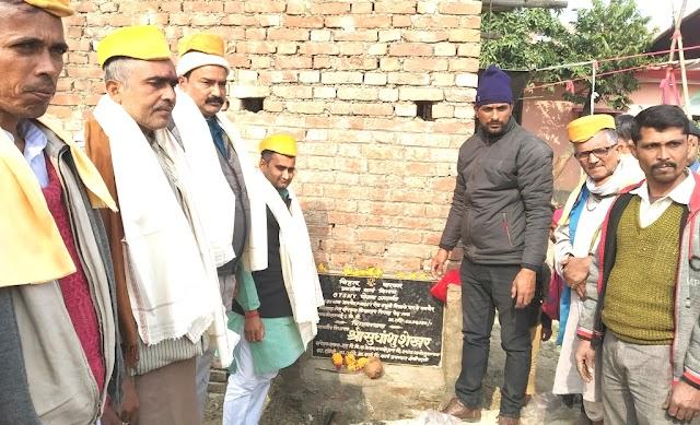 दुर्गौली गांव में सत्तर लाख की लागत से निर्माण होने वाली सड़क का विधायक ने किया शिलान्यास