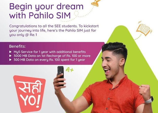 Ncell Pahilo SIM for SEE Students