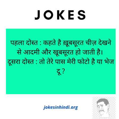 Jokes for Friends for WhatsApp