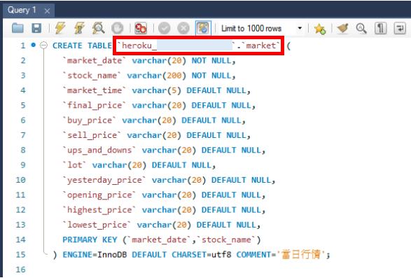 deploy_python_scraper_to_heroku