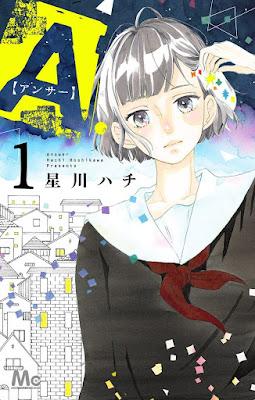A.【アンサー】 第01巻 raw zip dl