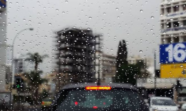 Cyprus Weather Today: More rain and cloud expected today