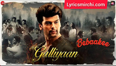 Galliyaan Song Lyrics | Akhil Sachdeva & Asees Kaur | Latest Hindi Song 2020