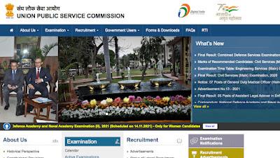 latest-govt-union-public-service-commission-upsc-combined-defence-services-cds-exam-result-download-indiajoblive.com