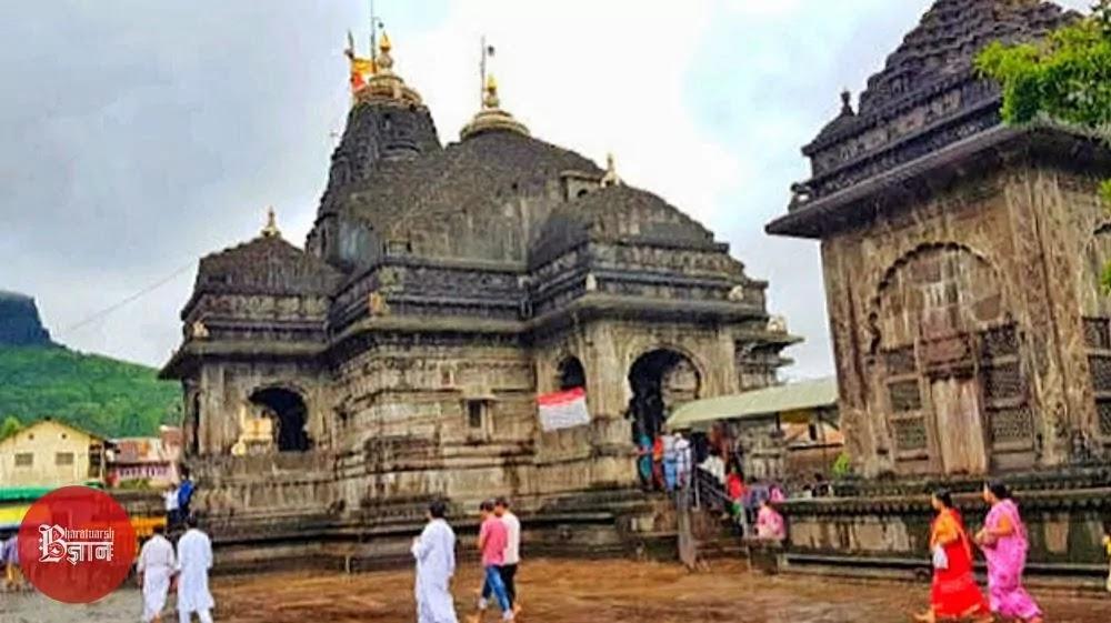 त्रयम्बकेश्वर मंदिर  (trimbakeswar temple) hd