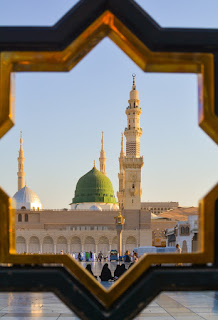 Prophet Mosque picture