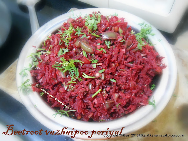 vazhaopoo beetroot poriyal [ banana blossom beetroot stirfry ]
