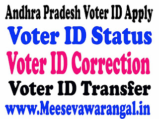 Andhra Pradesh Voter ID Apply | Voter ID Status | Voter ID Correction | Voter ID Transfer | Voter ID List Download
