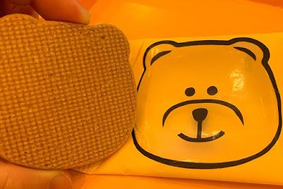 【星巴克】星巴克 小熊餅乾(原味/焦糖)