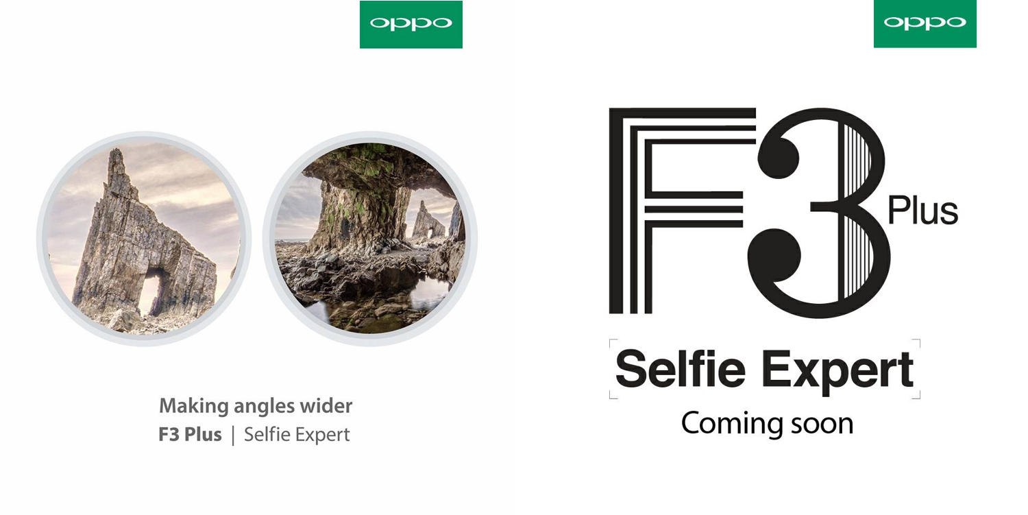 Oppo F3, Oppo F3 Plus to debut on March 23 | Pinoy Metro Geek