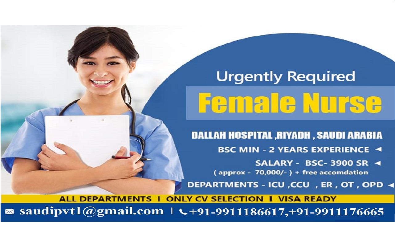 Staff Nurses to DALLAH Hospital Riyadh, Saudi Arabia