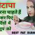 Soup For Weight Loss: सर्दियों में मोटापा घटाने के लिए पिएं यह वेजिटेबल सूप