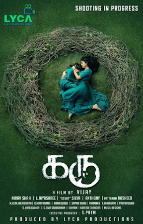 Poster Of Diya Full Movie in Hindi HD Free download Watch Online Tamil Movie 720P