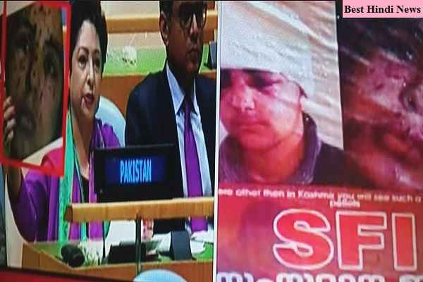 sfi-and-pakistan-used-same-photo-for-damaging-india-image