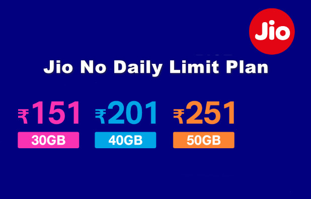 Jio No Daily Limit Plan List - Work From Home Packs