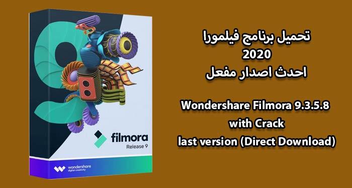 wondershare filmora 9,wondershare filmora,filmora,filmora crack,wondershare filmora crack,filmora 9,filmora 9 crack,wondershare,wondershare filmora 9.3,wondershare filmora 9 crack,how to crack filmora 9,wondershare filmora free download,filmora 9.3,wondershare filmora 9.3.5.8 full version crack,wondershare filmora 9 all version with crack,wondershare filmora9,wondershare filmora 9.3.5.8 windows / 9.3.5.7 macos