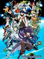 Assistir Log Horizon Online