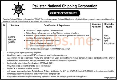 Latest Pakistan National Shipping Corporation Management Posts 2021