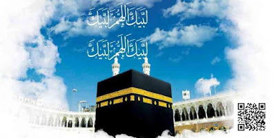 معلومات عن الحج وشروطه واركانه Hajj and Umrah