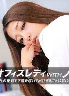 1Pondo-052315_085 เย็ดประมวลผลจนบานพนักงานดีเด่นหัวหน้าตัวดีและพนักงานชาย