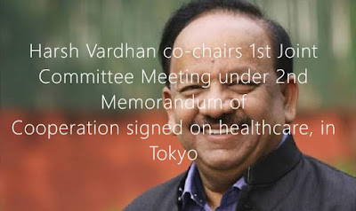 Harsh Vardhan co-chairs 1st Joint Committee Meeting under 2nd Memorandum of Cooperation signed on healthcare, in Tokyo