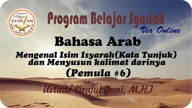 Mengenal Isim Isyarah (Kata Tunjuk)