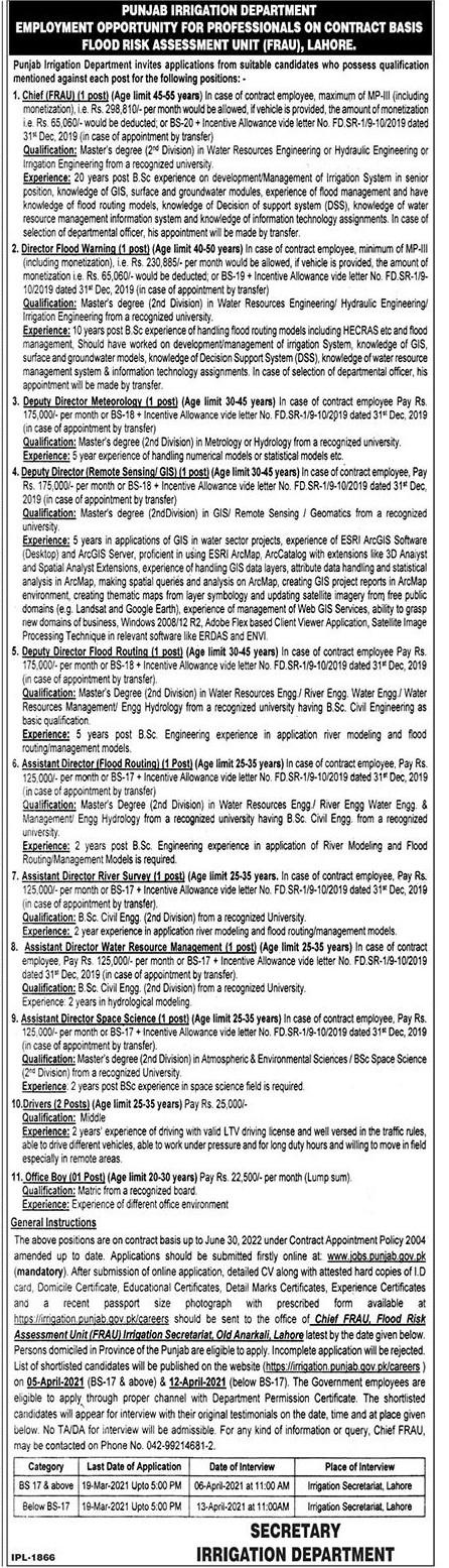 Irrigation Jobs Near Me - Irrigation Department Jobs 2021 - Irrigation Jobs 2021 - Punjab Irrigation Department Jobs 2021 - Download Job Application Form :- https://irrigation.punjab.gov.pk/careers