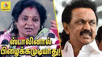 Tamilisai Soundararajan about Stalin