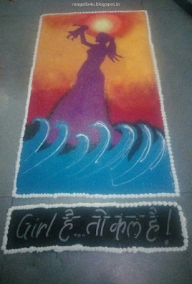 Social Awareness Rangolis