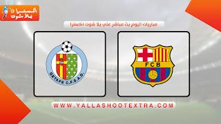 نتيجة مباراة خيتافي وبرشلونة اليوم 17-10-2020 الدوري الاسباني