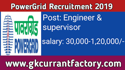 Power Grid corporation of India Recruitment, PowerGrid Engineer and supervisor Recruitment