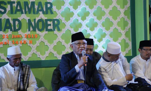 Gus Mus: Banyak yang Mengira Halal bi Halal Produk Arab