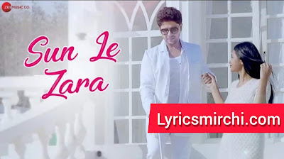 Sun Le Zara Song Lyrics | Dushyant Kumar | New Hindi Song 2020