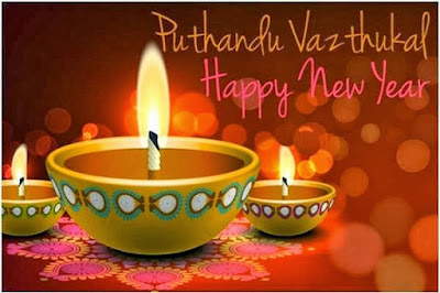 Puthandu Tamil New Year Image