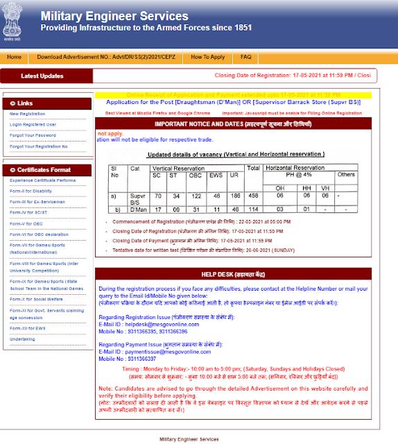 MES Supervisor Recruitment 2021 Apply Online