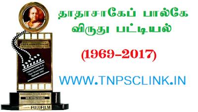 List of Dadasaheb Phalke Award Winners 1969-2017