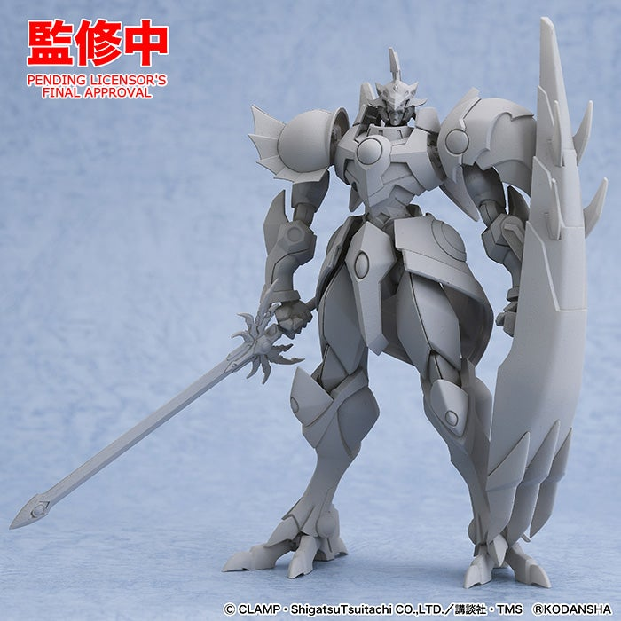 Magic Knight Rayearth - MODEROID Rune God Rayearth (Good Smile Company)