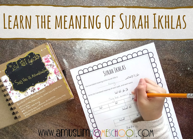 learning the meaning of Surah Ikhlas free printable for kids