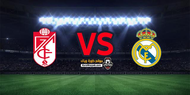 نتيجة مباراة ريال مدريد وغرناطة اليوم 23 ديسمبر 2020 في الدوري الاسباني