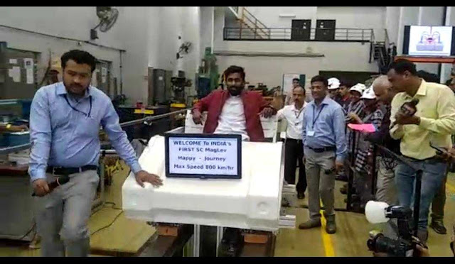 RRCAT scientists developed model of Maglev train speed crossed 600 KMPH