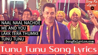 tunu-tunu-song-lyrics-phir-se-bobby-deol-kriti-kharbanda-latest-lyrics-from-yamla-pagla-deewana