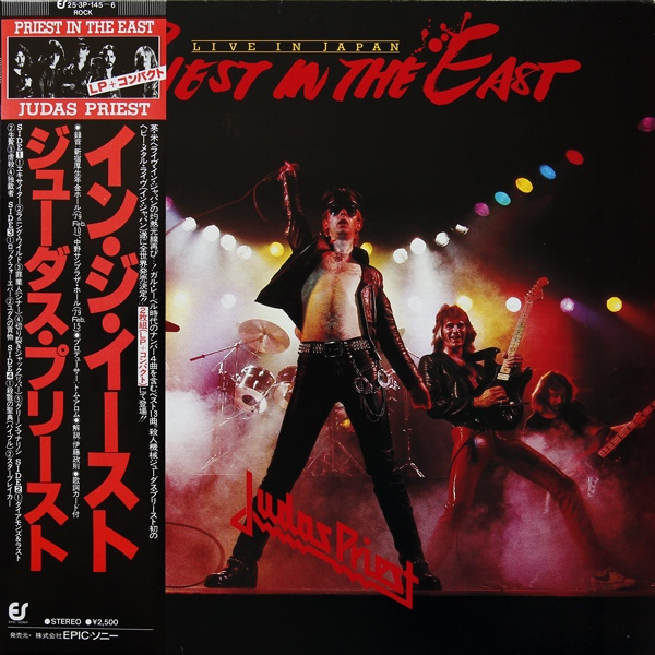 Global Rock Team Judas Priest Priest In The East Live