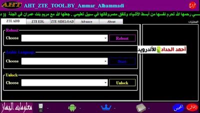 Remove Frp N9131 Remove Frp N9132 Remove Frp N9136 Remove Frp N9137 Remove Frp N9517 Remove Frp N9518 Remove Frp N9519 Remove Frp N9560 Remove Frp z833 Remove Frp z892 Remove Frp z963u FRP ZTE Z799VL Z917VL Z836BL Z610DL