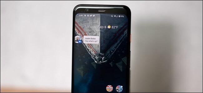 android 11 فقاعات