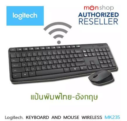 Logitech Wireless Keyboard and Mouse รุ่น MK235s